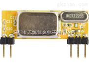 GW-R29A1-电动窗帘专用接收模块GW-R29A1