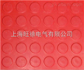 5KV红色防滑绝 缘垫