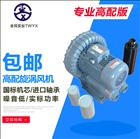 气动设备专用高压风机