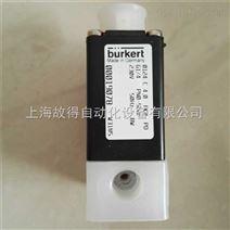 burkert 0330-00019078电磁阀