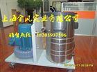 YX-5500全风公司生产工业吸尘器