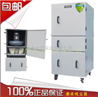 YX-720-5.5KW分离式吸尘器,工业除尘分离吸尘器