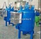 旁滤式电解水过滤装置