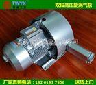 YL-1500-3000移动式小型吸尘器,工业车间吸尘器