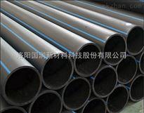32-710mmHDPE高密度聚乙烯管道