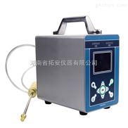 臭氧分析仪、手提式臭氧分析仪TAS-O3