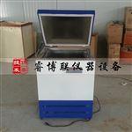 GB/T328.14-2007全自动低温柔度试验仪