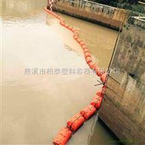 嘉峡谷组合式拦污浮筒 拦截隔离塑料排