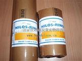 Nilos尼罗斯轴承密封 轴承盖
