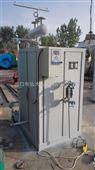 山东0.1吨燃气蒸汽发生器厂家批发价格