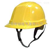 ABS白色安全帽