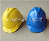 优质电工安全帽