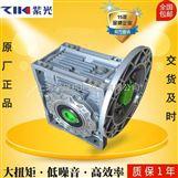 清华紫光蜗轮蜗杆减速机|中研技术有限公司厂家价格