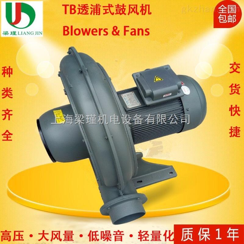 TB150-7.5透浦式风机厂家-全风透浦式风机参数
