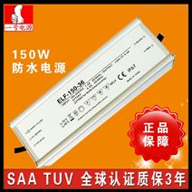 上海LED防水开关电源150W投光灯电源CE认证投光灯防水电源正品保障