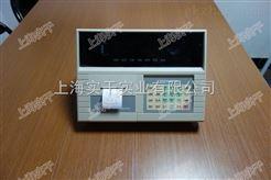 XK3190-DS3ballbet贝博登陆显示器
