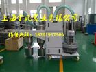 LYX-94-3 25KW工业移动旋风除尘器,高压旋风除尘器,