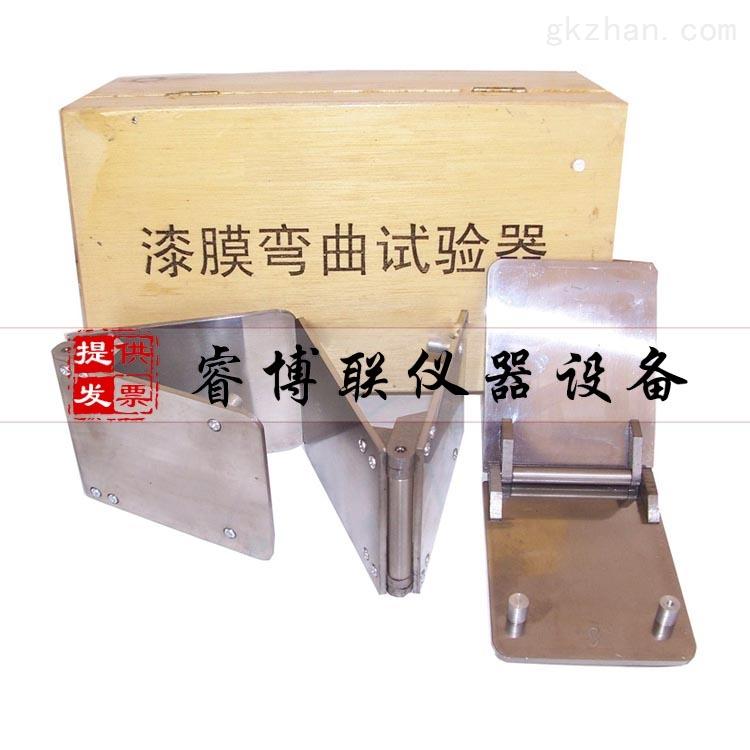 漆膜圆柱弯曲试验器