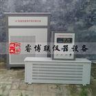 标准养护室全自动控温控湿设备 标准标养室