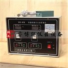 养护室控制器 养护三件套