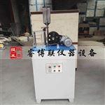 GB28635-2012砂基透水砖钢轮式耐磨试验机