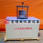 TH-030G土工布有效孔径测定仪