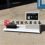 HT-050土工布磨损试验仪 织物磨损测定仪