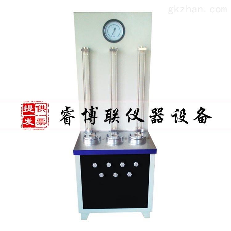 水利土工膜渗透系数测定仪/抗渗系数试验仪