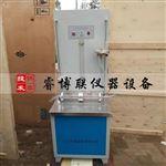 TH-020G土工布垂直渗透仪
