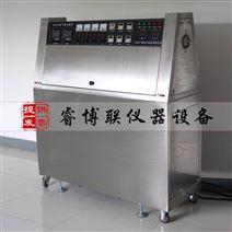 紫外光耐气候试验箱/