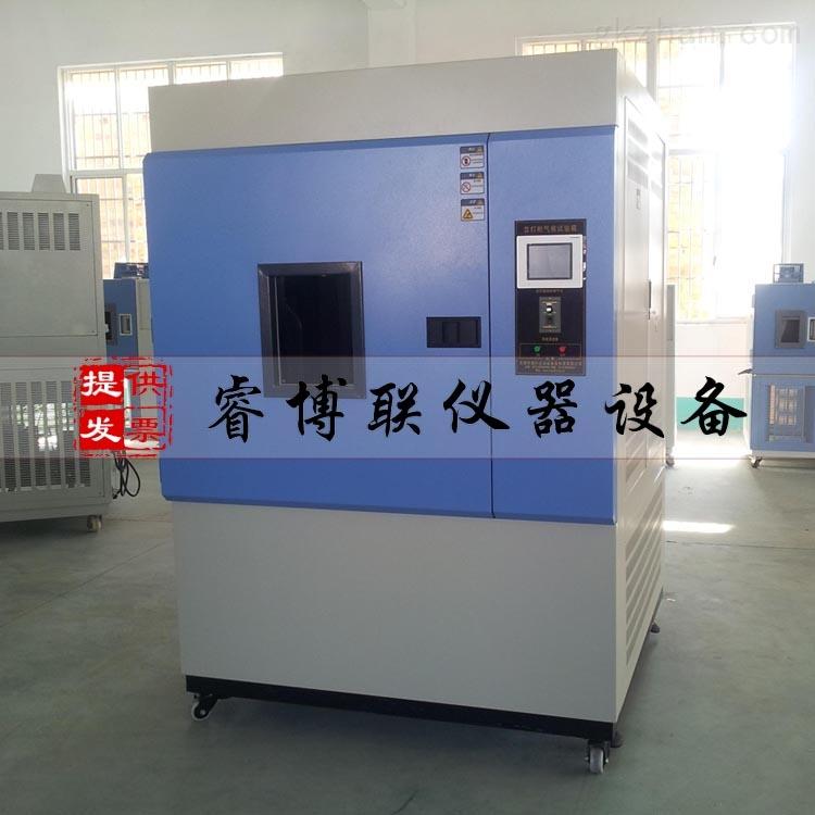 SN-Z1氙气灯老化试验箱