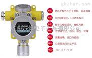 生产氟化氢泄漏报警器