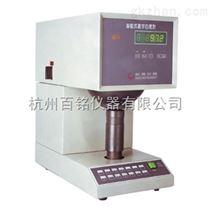 ISO2469纺织品白度测试仪