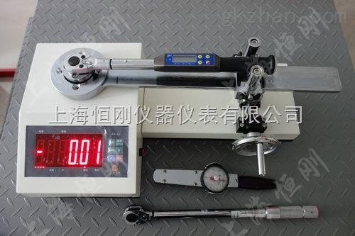 扭矩扳手检测仪_检测0-30N.m扳手的扭矩仪