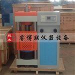 电动丝杠恒应力压力试验机 压力机