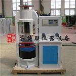电动丝杠压力试验机(门式)