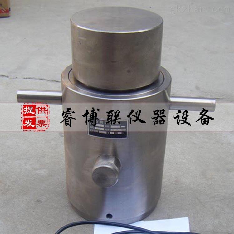 BZY-4测力传感器