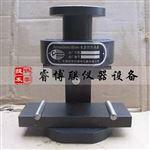 JC/T683-1997水泥抗折夹具