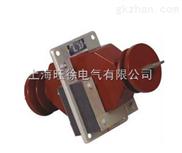 LMZB6-10 LMZB6-10Q户内全封闭母线式穿墙式电流互感器