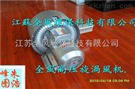 YX-72S-4双叶轮旋涡式气泵