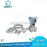 CYB-36SB法兰型压力变送器法兰型压力变送器恒压供水型压力变送器