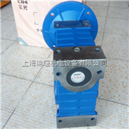 NMRW130-紫光RV130减速机/清华紫光减速电机