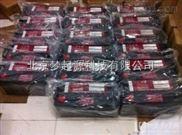 齐全-台湾日月潭铅酸蓄电池12V 厂家(直销)特价销售