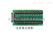 PCLD-881B研华PCI-1713和PCL-813L接线端子板