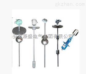 UQZ-1,UQZ-2,UQZ-3系列液位计浮球