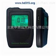 (WLY)中西辐射类/个人剂量报警器/放射性检测仪库号:M164911