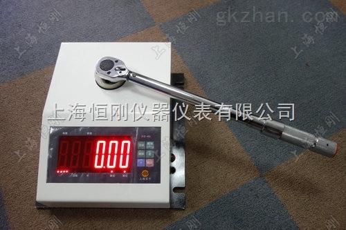 测力矩扳手的检测仪-SGXJ力矩扳手检测仪