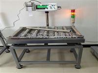 DT10KG滚筒秤,20公斤滚轮电子称价格