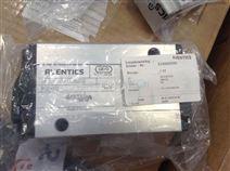 德国AVENTICS气动气缸R480600879 R480601084 R480601227
