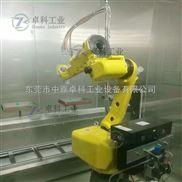五金喷涂机器人工作站 发那科喷漆机械手臂 24小时自动喷涂作业
